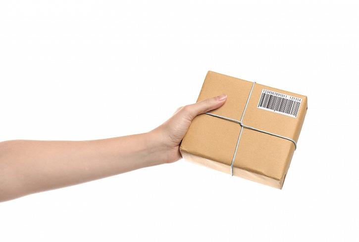 Co je vyhledávač balíkové přepravy?