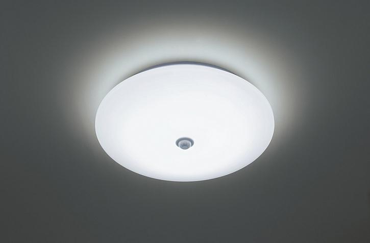 Svítidlo s pohybovým senzorem
