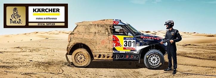 Technologie Kärcher pro Dakar