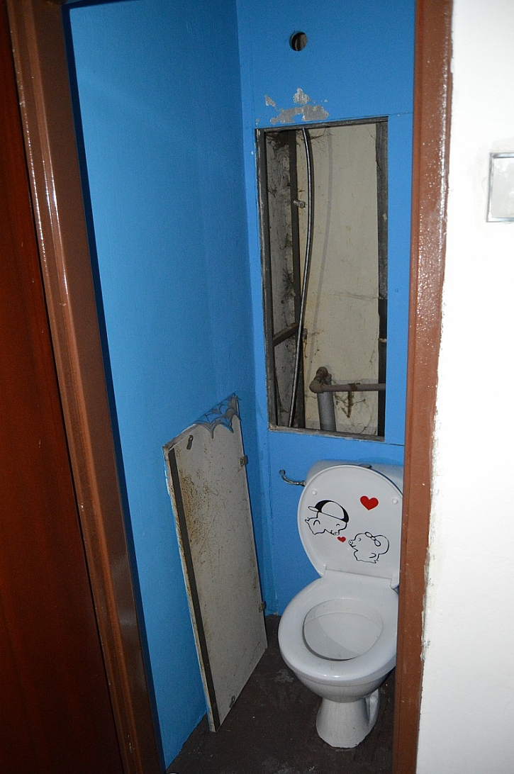 Toaleta pro ostudu