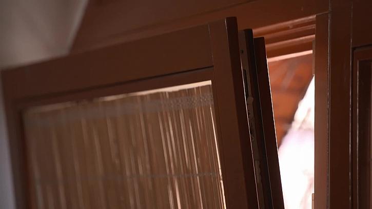 Pootevřené okno