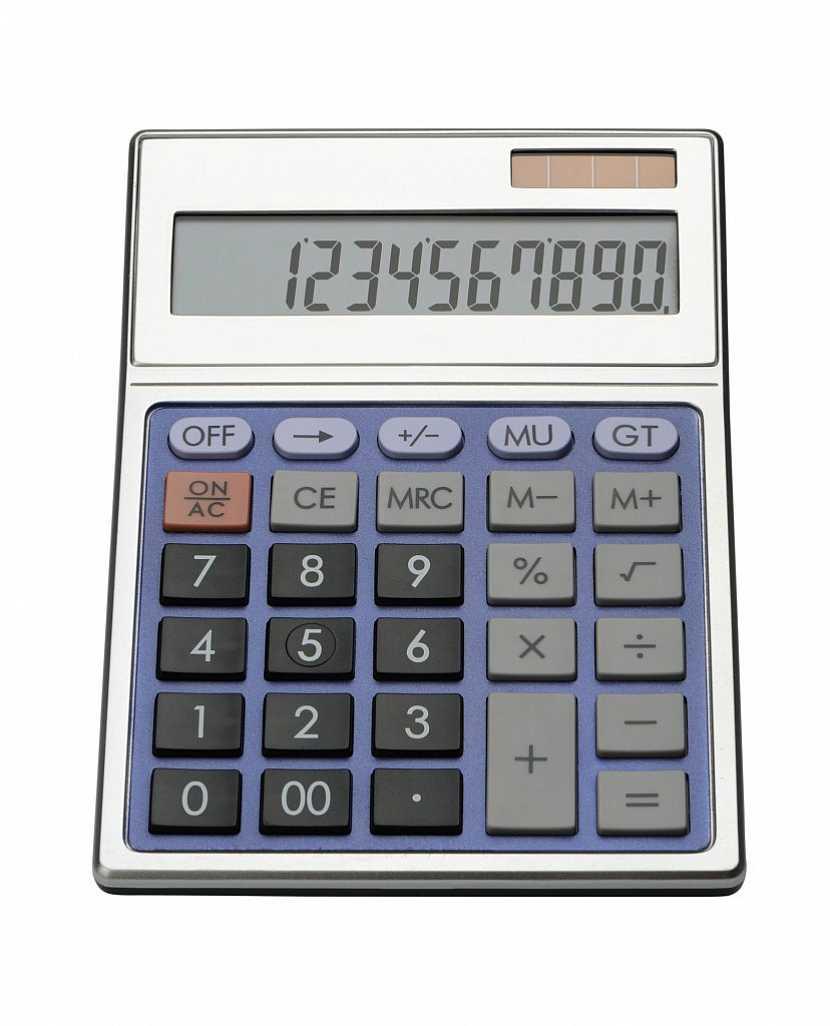 Kalkulačka s více funkcemi poslouží i žákům na druhém stupni